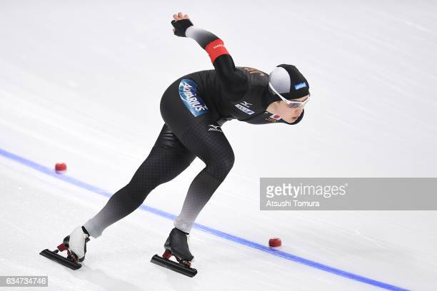 Arisa Go of Japan competes in the ladies 1000m during the ISU World Single Distances Speed Skating Championships Gangneung Test Event For Pyeongchang...