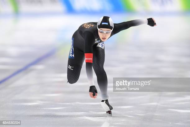 Arisa Go of Japan competes in the ladies 500m during the ISU World Single Distances Speed Skating Championships Gangneung Test Event For Pyeongchang...