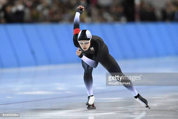 Arisa Go of Japan competes in the Speed Skating ladies 500m on the day four of the 2017 Sapporo Asian Winter Games at Obihiro speed skating oval on...