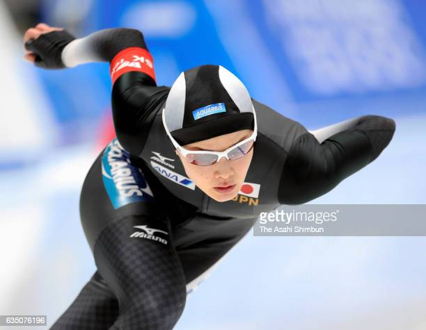 Arisa Go of Japan competes in the Women's 500m during day two of the ISU World Single Distances Speed Skating Championships at Gangneung Oval on...