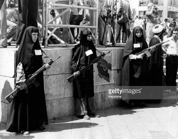 Armed women on guard and participating in Khordad in one of the main squares in Tehran at the beginning of the Iranian Revolution