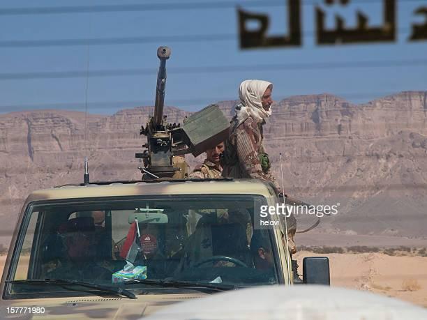 Ejército en Yemen