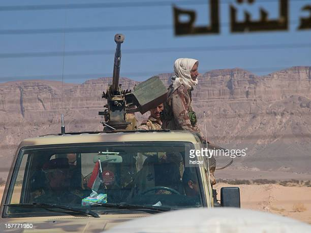 Army in Yemen