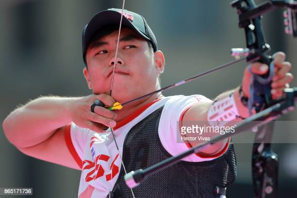 Arsalan Baldanov of Russia lines up an arrow during the Bronze Recurve Men Competition as part of the Mexico City 2017 World Archery Championships at...