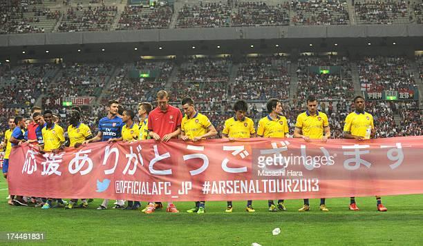 Arsenal players look on after the preseason friendly match between Urawa Red Diamonds and Arsenal at Saitama Stadium on July 26 2013 in Saitama Japan