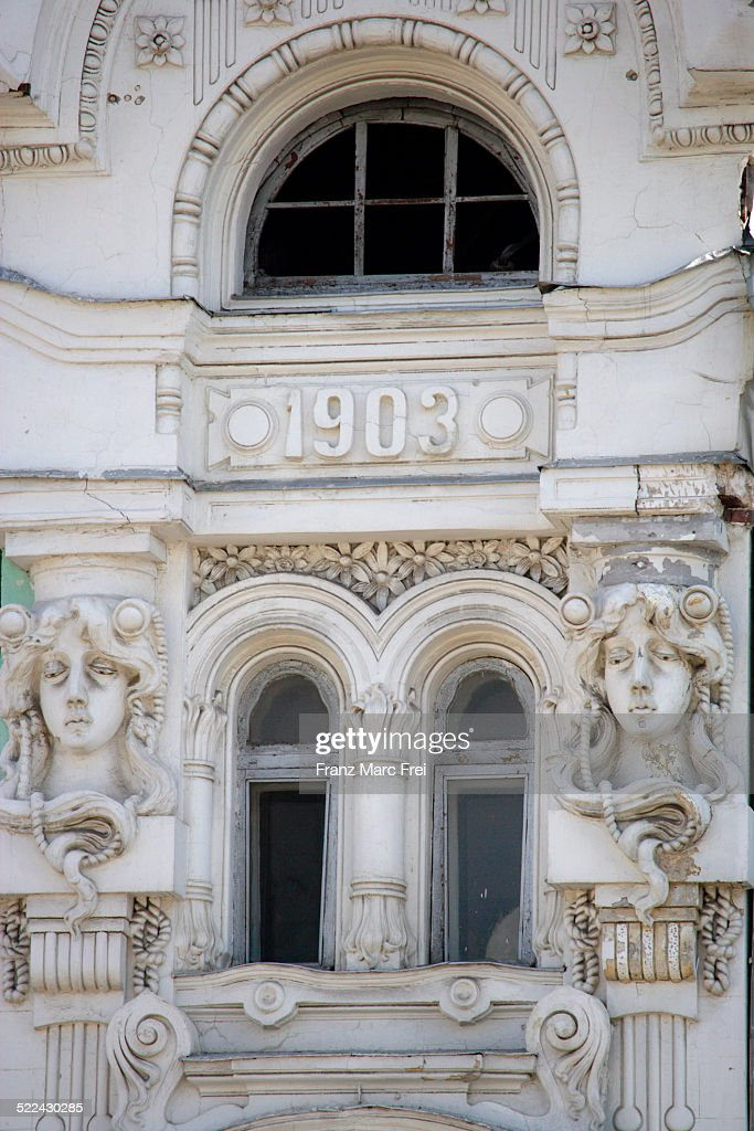 Art Deco Facade Mjasnickaja Stock Photo Getty Images