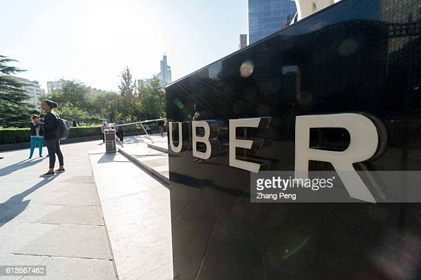 UBER art station in Beijing CBD There are 8 UBER art stations in Beijing each with a sculpture made by some of China's promising modern designers...