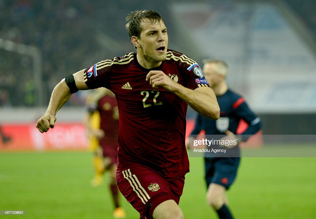 Artem Russia  City new picture : Artem Dzyuba of Russia reacts after scoring a goal during the UEFA ...