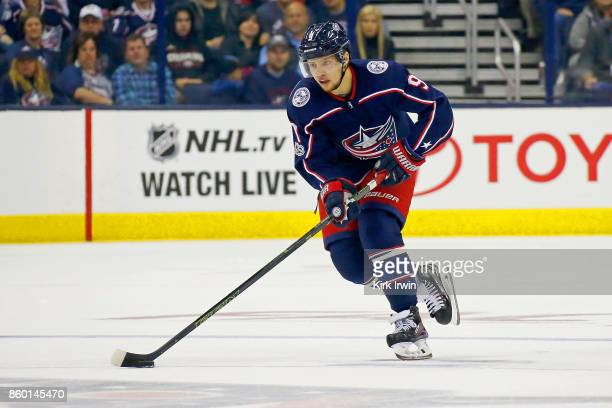 Artemi Panarin of the Columbus Blue Jackets controls the puck during the game against the New York Islanders on October 6 2017 at Nationwide Arena in...