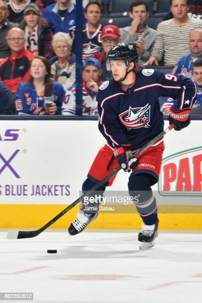 Artemi Panarin of the Columbus Blue Jackets skates against the New York Rangers on October 13 2017 at Nationwide Arena in Columbus Ohio
