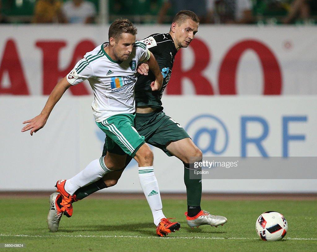 FC Krasnodar v FC Tom Tomsk - ...