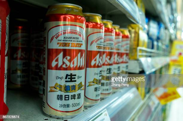 Asahi beer in a Chinese supermarket On Oct12th Asahi Group announced that it would transfer the stake in China's second largest beer enterprise...