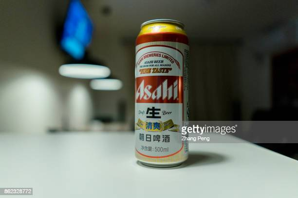 Asahi beers arranged for photography On Oct12th Asahi Group announced that it would transfer the stake in China's second largest beer enterprise...
