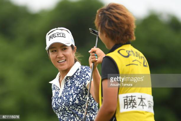 Asako Fujimoto of Japan celebrates after making her birdie putt on the 14th hole during the final round of the Century 21 Ladies Golf Tournament 2017...
