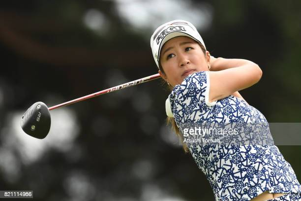 Asako Fujimoto of Japan hits her tee shot on the 5th hole during the final round of the Century 21 Ladies Golf Tournament 2017 at the Seta Golf...