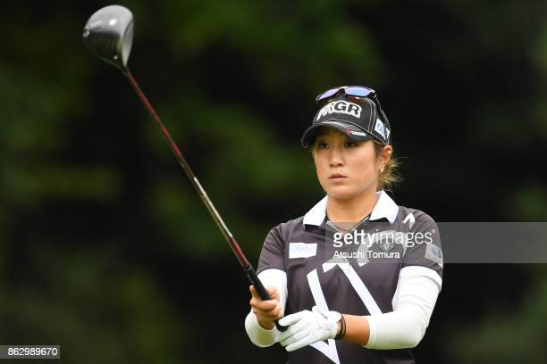Asako Fujimoto of Japan lines up her tee shot on the 18th hole during the first round of the Nobuta Group Masters GC Ladies at the Masters Golf Club...