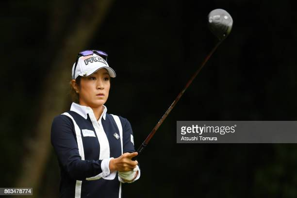Asako Fujimoto of Japan lines up her tee shot on the 2nd hole during the second round of the Nobuta Group Masters GC Ladies at the Masters Golf Club...