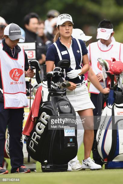 Asako Fujimoto of Japan looks on after her tee shot on the 2nd hole during the final round of the Nichirei Ladies at the on June 18 2017 in Chiba...