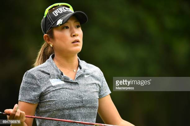 Asako Fujimoto of Japan looks on during the final round of the Suntory Ladies Open at the Rokko Kokusai Golf Club on June 11 2017 in Kobe Japan