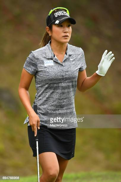 Asako Fujimoto of Japan reacts during the final round of the Suntory Ladies Open at the Rokko Kokusai Golf Club on June 11 2017 in Kobe Japan
