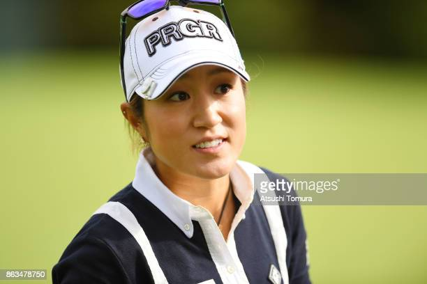 Asako Fujimoto of Japan smiles during the second round of the Nobuta Group Masters GC Ladies at the Masters Golf Club on October 20 2017 in Miki...
