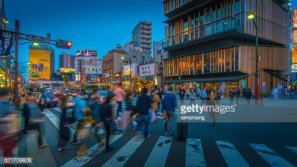 Asakusa district , Tokyo , Japan