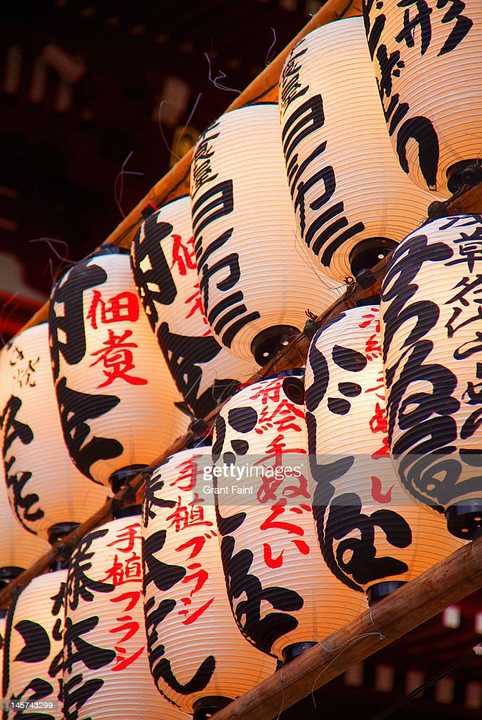 Asakusa  temple, paper lanterns, New Year wishes : Stock Photo