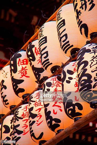 Asakusa  temple, paper lanterns, New Year wishes