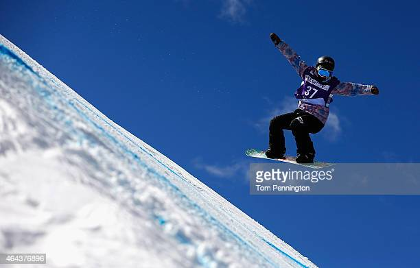 Asami Hirono of Japan competes during qualifying for the FIS Snowboard World Cup 2015 Ladies' Slopestyle during the US Grand Prix at Park City...