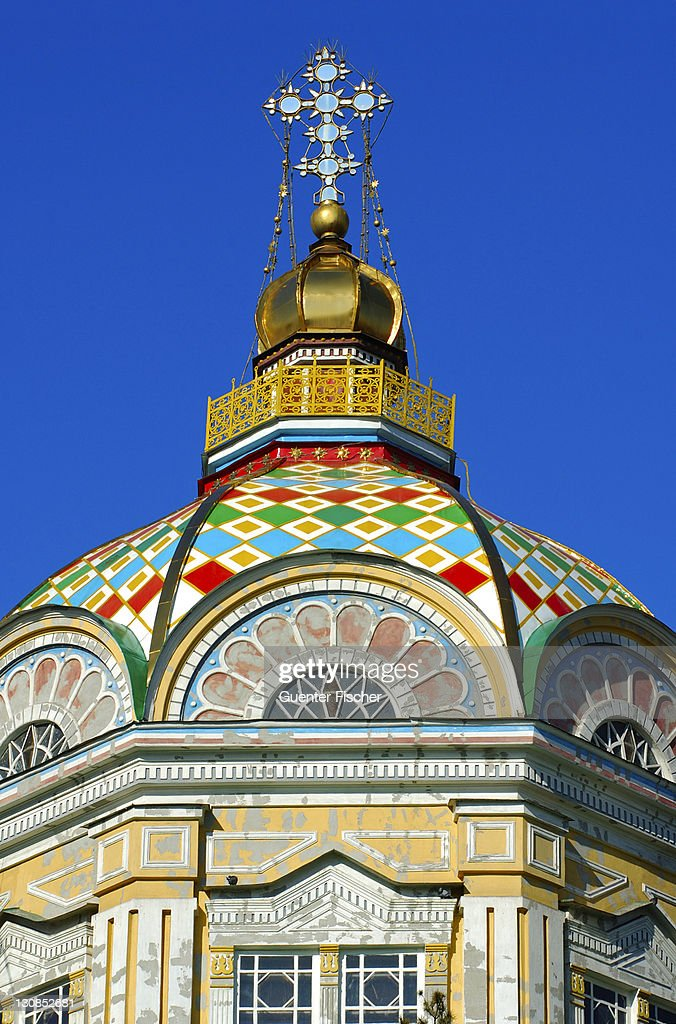 Ascension Church Almaty Kazakhstan : Stock Photo