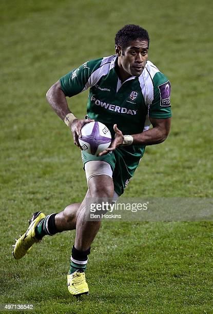 Aseli Tikoirotuma of London Irish in action during the European Rugby Challenge Cup match between London Irish and Agen at Madejski Stadium on...