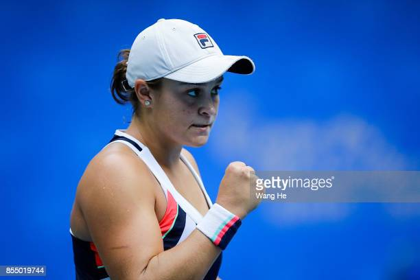 Ashleigh Barty of Australia celebrates after defeating Karolina Pliskova of Czech on Day 5 of 2017 Dongfeng Motor Wuhan Open at Optics Valley...