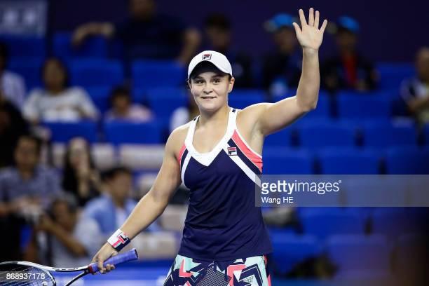 Ashleigh Barty of Australia celebrates winning the match against Anastasia Pavlyuchenkova of Russia during the WTA Elite Trophy Zhuhai 2017 at...