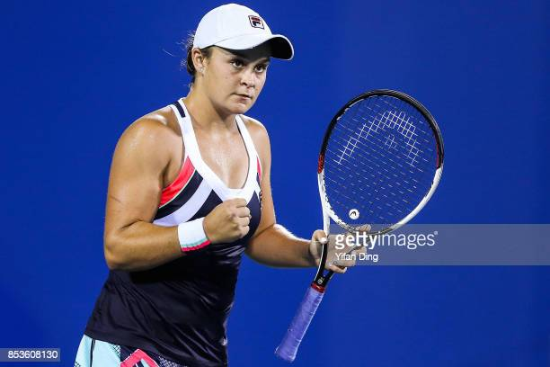 Ashleigh Barty of Australia reacts after wining during the match against Johanna Konta of Great Britain on Day 2 of 2017 Dongfeng Motor Wuhan Open at...