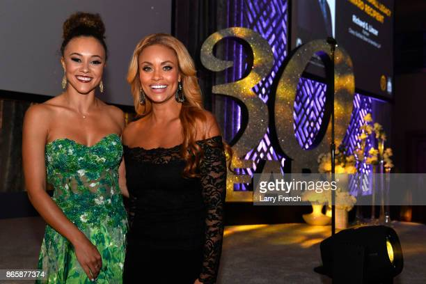 Ashley Darby TV Personality Real Housewives of Potomac and Gizelle Bryant TV Personality Real Housewives of Potomac attend the Thurgood Marshall...