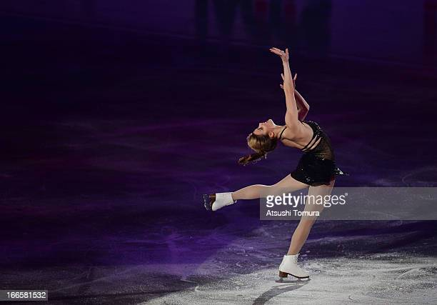 Ashley Wagner of USA performs during day four of the ISU World Team Trophy at Yoyogi National Gymnasium on April 14 2013 in Tokyo Japan
