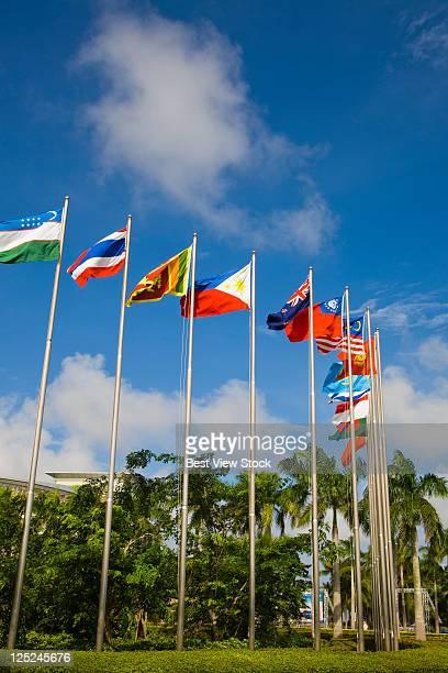 Asia International Convention Center