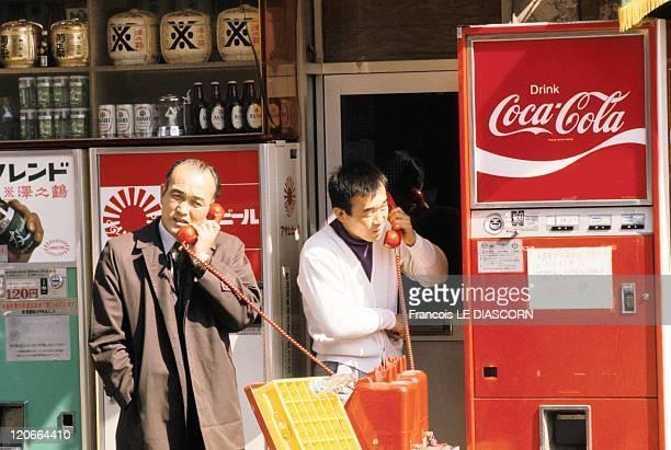 Asia Japanese srore Soda fountain in Tokyo Japan