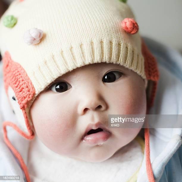 Asian Baby Asking