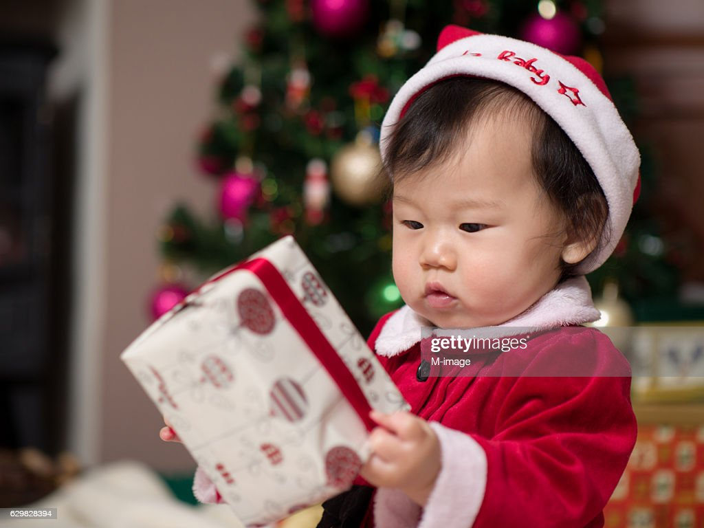 Something asian baby gifts