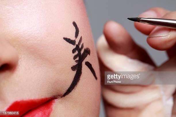 asian beauty,cheak close-up