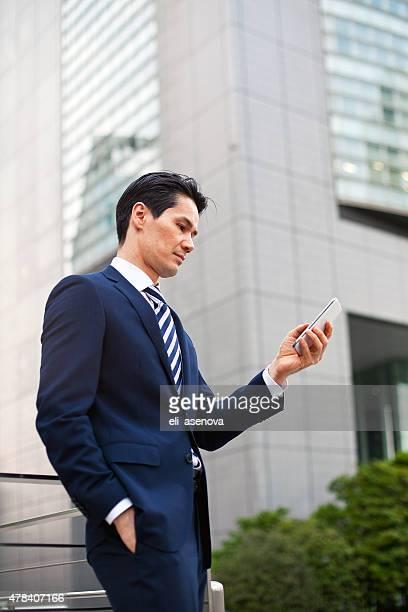アジアのビジネスマン、留守番電話、携帯電話、東京,日本