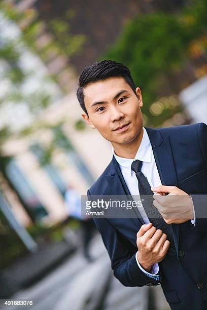 Asiatische Geschäftsmann Porträt