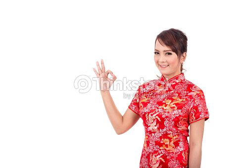 Asian chinese girl greeting in traditional chinese stock photo asian chinese girl greeting in traditional chinese stock photo m4hsunfo
