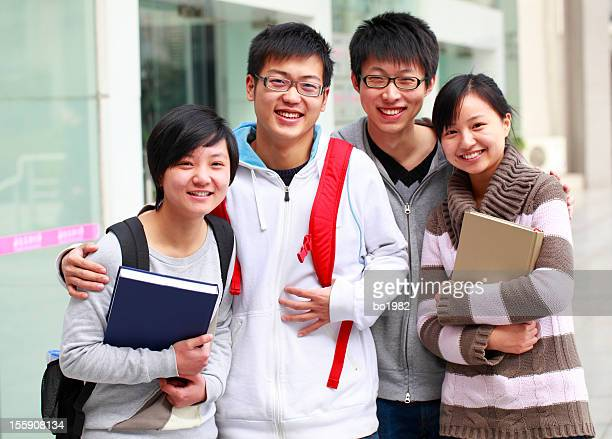 asian college students portrait