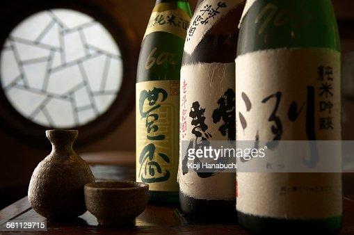 Asian drinks bottles