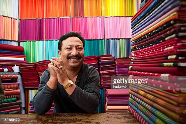 Asian fabric shop