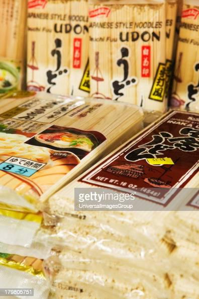 Etnia indo asiatica foto e immagini stock getty images for Asian cuisine ingredients