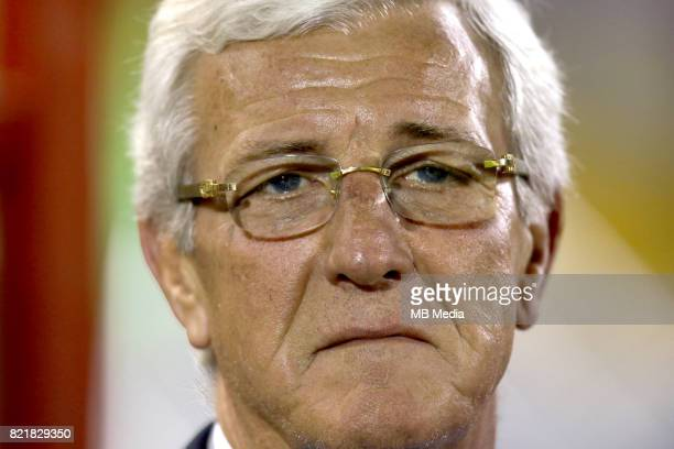 Asian Football Confederation World Cup Fifa Russia 2018 Qualifier / 'nChina National Team Preview Set 'nMarcello Lippi DT China National Team