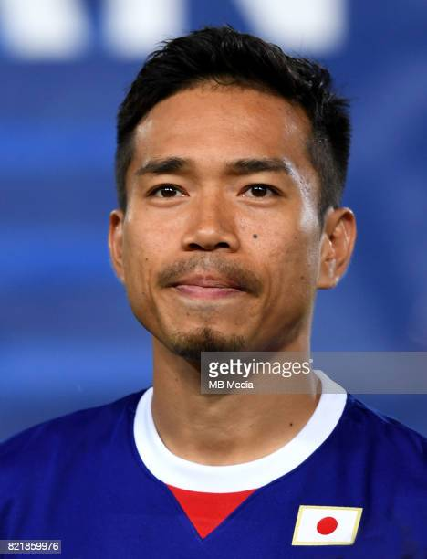 Asian Football Confederation World Cup Fifa Russia 2018 Qualifier / 'nJapan National Team Preview Set 'nYuto Nagatomo